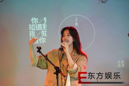 """""""你知道我知道你""""上海之行如约而至 孟慧圆用音乐诉说生活中的纯净之思"""