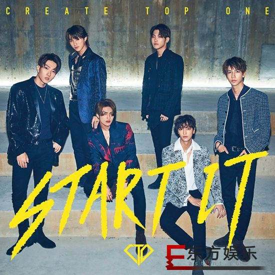 C.T.O全新专辑《START IT》正式上线  同名主打MV首播