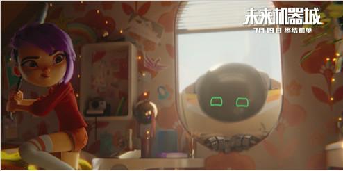 """《未来机器城》提档7.19并曝配音特辑,冯远征再 """"演""""反派"""