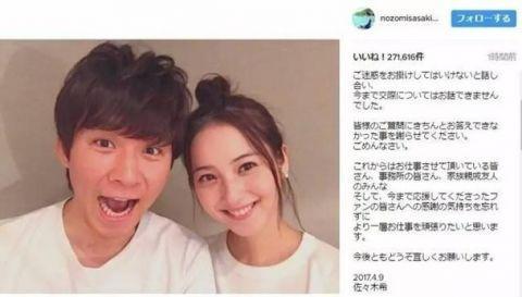 佐佐木希删除与丈夫合影 难道是婚变了?