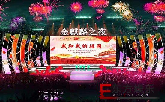 曲比阿乌、李雪等艺人走进乐陵 助阵庆新中国成立70周年文艺演出
