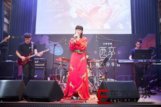 转音歌姬黄龄在台分享全新专辑《醉》 好友杨宗纬助力预祝新专大卖