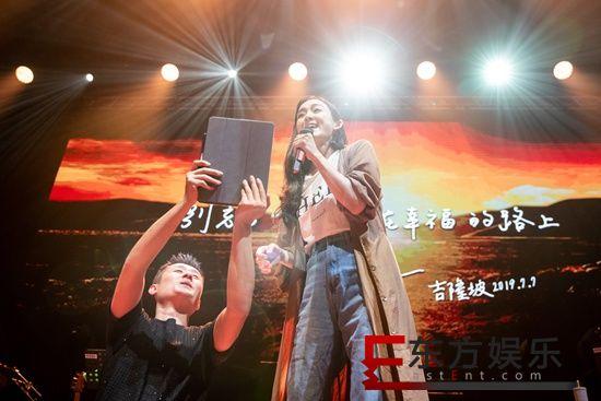 出道20年! 范玮琪世界巡回演唱会惊喜与幸福同在