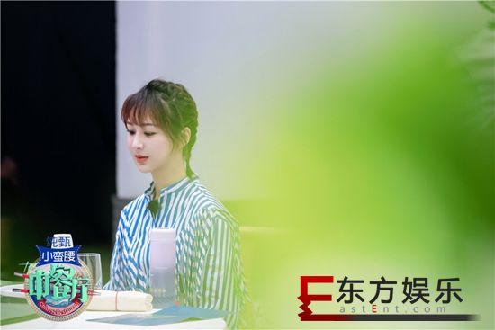 """黄晓明《中餐厅3》继任店长 竟成合伙人""""噩梦"""""""