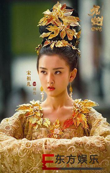 《九州缥缈录》作者江南力赞宋祖儿灵气 带着羽然身上该有的韧性