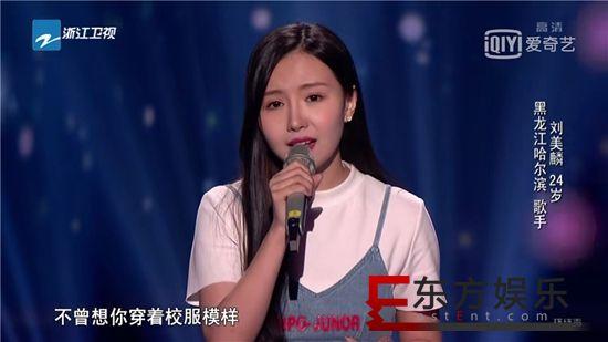 刘美麟惊艳登场《中国好声音》获王力宏转身