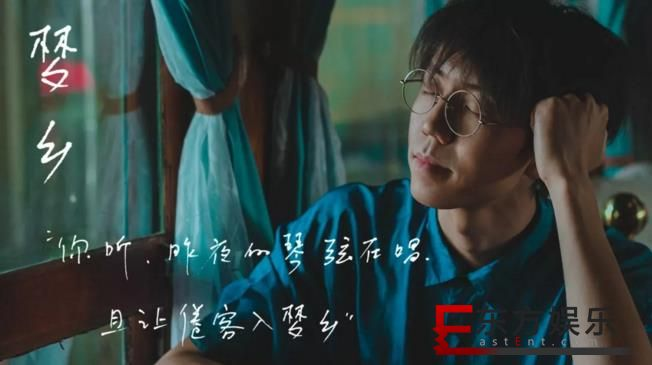 陈鸿宇新歌《梦乡》:它更像是在梦醒后,回味梦中趣处的一首歌