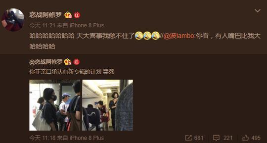 王菲承认要出新专辑 网友机场偶遇王菲!