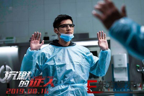 陈家乐 《沉默的证人》8月16上映 与张家辉、任贤齐、杨紫同框飙戏