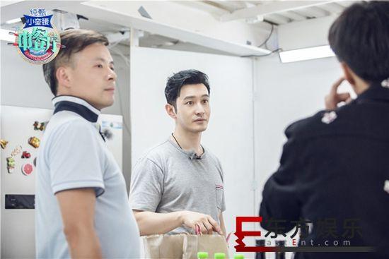 """《中餐厅3》铁血财务秦海璐""""过招""""操心店长黄晓明"""