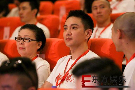 《古田军号》演员委员会观影 王仁君温润正气被赞还原度高