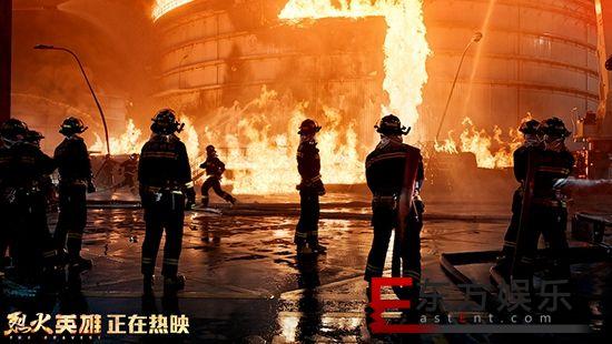 烈火英雄票房破9亿 致敬消防英雄