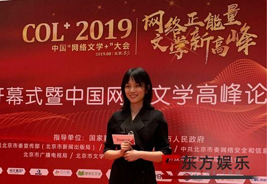 第三届网络文学大会顺利闭幕  《谁在时光里倾听你》入选中国十大影响力IP