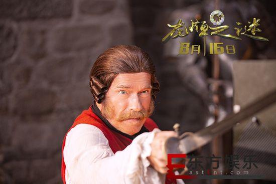 """《龙牌之谜》发布""""飞龙在天""""版终极预告  暑期奇幻冒险篇章即将上演"""