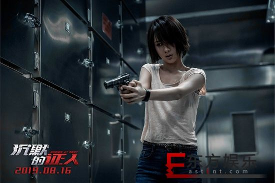 《沉默的证人》杨紫和任贤齐拍戏竟然来真的!