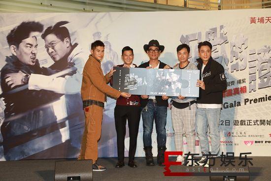 """《沉默的证人》香港首映礼 张家辉任贤齐为新戏""""大打出手"""""""