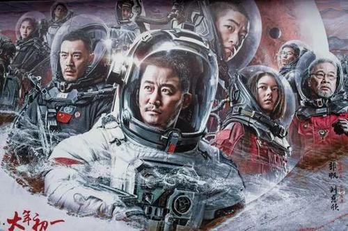 流浪地球获奖 导演郭帆发文报喜