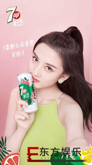 宋祖儿再获品牌新身份 演绎夏日清新少女