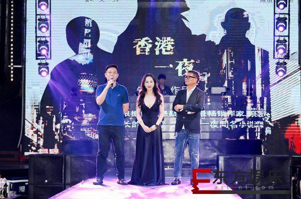 电影《香港一夜》主创团队联盟红人猫明星见面会,现场星光熠熠