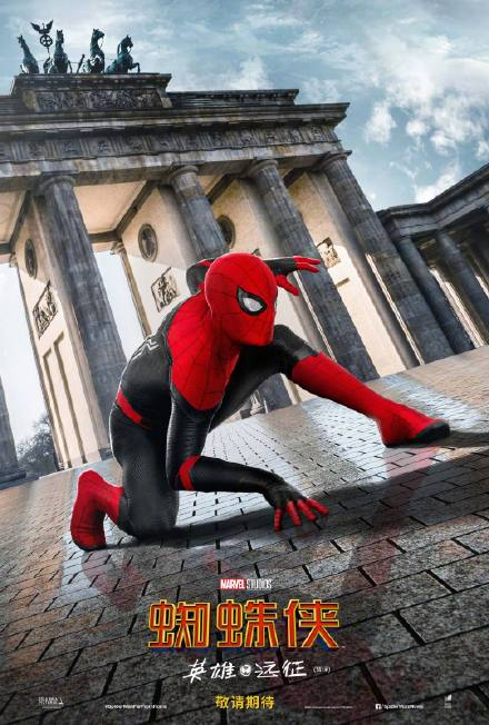 蜘蛛侠可能退出漫威电影宇宙 原因内幕揭秘