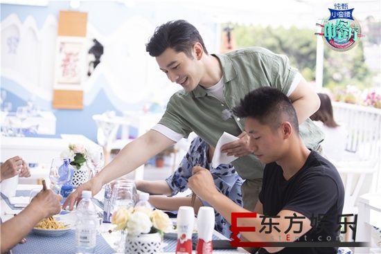 """杨紫请王俊凯喝咖啡花光工资,黄晓明开除杨紫""""粉籍"""""""