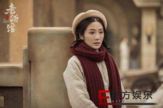 """张可盈亮相《老酒馆》发布会 刘江导演评价""""上天给的小棉袄"""""""