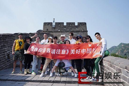 《各位游客请注意》黄宗泽、欧阳娜娜到齐 惊险刺激的贡嘎徒步首揭真容