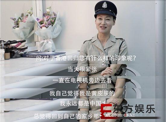 惠英红任达华参演《我和我的祖国》 再现香港回归历史瞬间