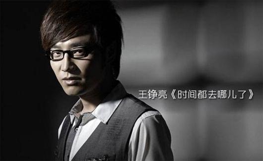 王铮亮吐槽新人:一来就唱电影歌曲就飘了?