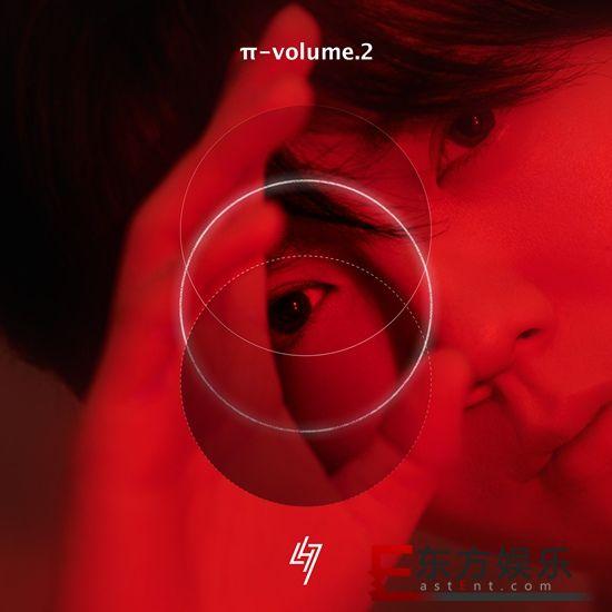 鹿晗MINI数字专辑《π-volume.2》今日预售,漫游在无限不循环的音乐世界