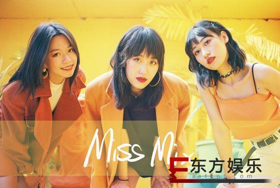 Miss Mix《苹果汽水》MV活力上线  清新亮丽动感时尚