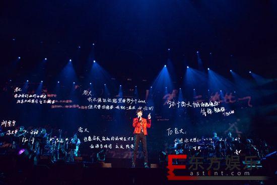 摩登兄弟上海演唱会开唱在即 注入全新元素惊喜十足