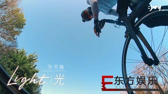 张哲瀚首支MV《光》温暖上线 将纯净力量贯穿心底的憧憬