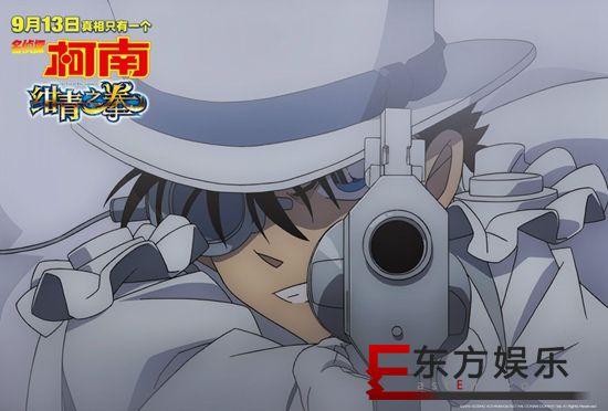 《名侦探柯南:绀青之拳》:有才有貌还会撩,怪盗基德你就是个偷心盗贼!