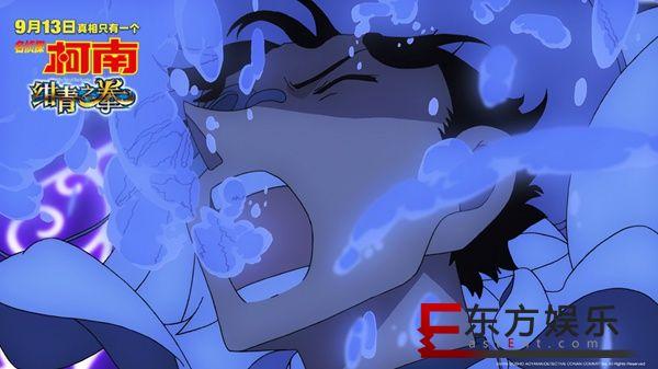 《名侦探柯南:绀青之拳》正片片段和饭制海报曝光 史上最大场面动画片上演