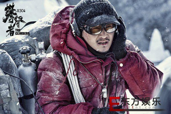 《攀登者》发人物关系海报  吴京张译并肩共赴未知之旅