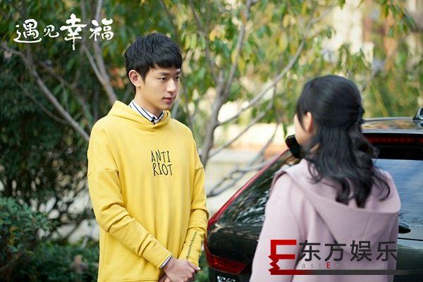 《遇见幸福》收视捷报频传  蒋欣李光洁上演成年人甜恋范本