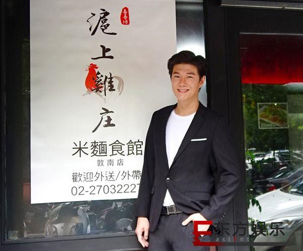 全能创作王张与辰首度跨界开中餐厅 这个店长比黄晓明更全能
