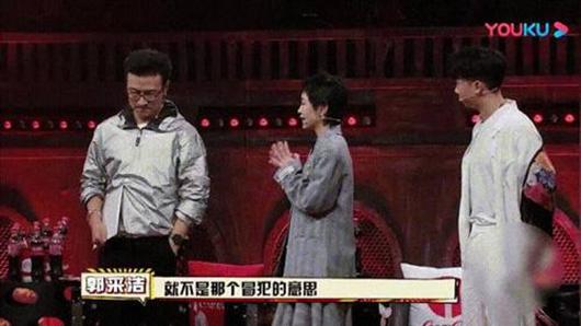 郭采洁向汪峰道歉 只因说话表达不当遭非议