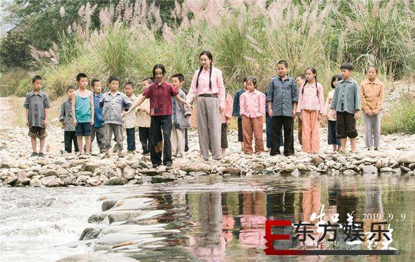 《一生只为一事来》今日上映 穆婷婷戳心演绎乡村教师