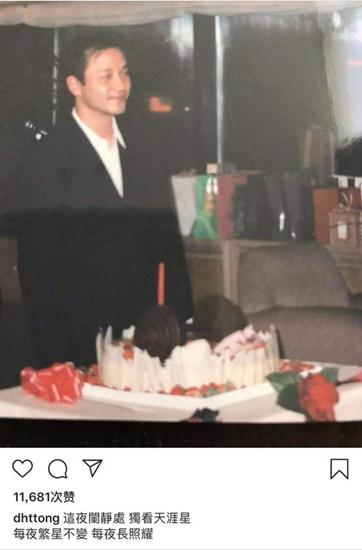 唐鹤德为张国荣庆63岁冥寿 晒哥哥过生日旧照缅怀