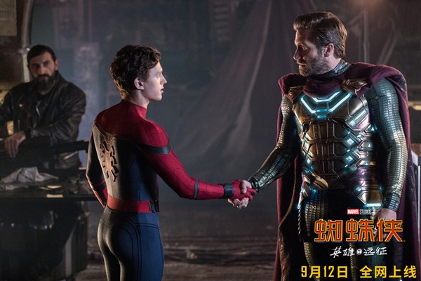 《蜘蛛侠:英雄远征》今日全网上线 最火超级英雄开始轰炸小荧屏