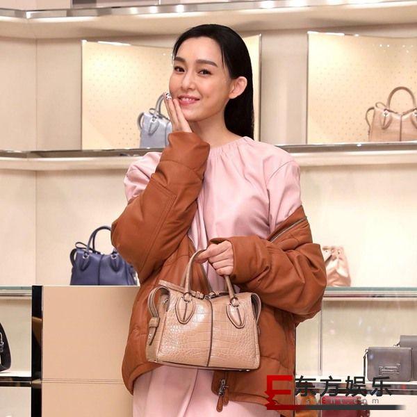 范玮琪出席时尚品牌开幕活动   展现优雅不羁的范式时尚