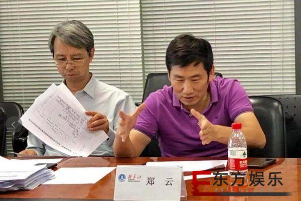 """郑云再度担任""""新华信用杯""""专家评审 微电影助力社会信用建设"""
