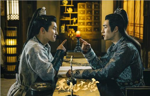 """《天机十二宫》曝首支预告片 """"皮皮虾""""男主宋文作花式探案"""