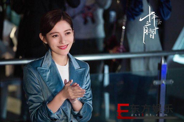 王姿允新剧《十年三月三十日》开播 化身最佳闺蜜助攻窦骁娜扎