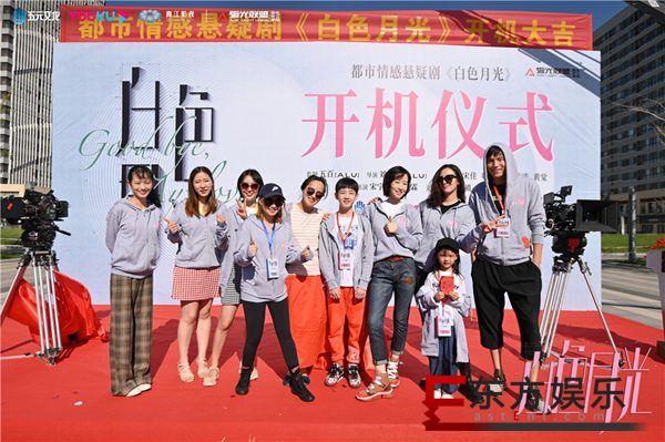 """刘敏涛新戏解锁神秘角色 开机仪式现""""神仙""""阵容"""