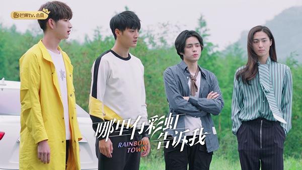 《哪里有彩虹告诉我》芒果TV热播  李海娜侯东诠释青春美好