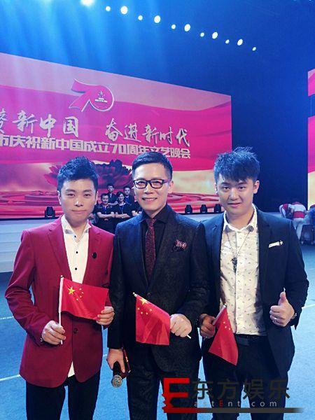 著名歌手雨宗林受邀参加家乡渭南市庆祝新中国成立70周年大型文艺晚会