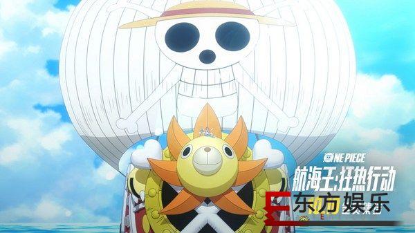 《航海王:狂热行动》公布顶级国配阵容 10月18梦想起航